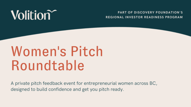 Women's Pitch Roundtable